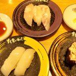石川県回転寿司寿司食いねぇ!